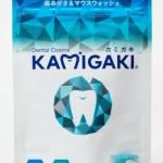 噛む歯磨きKAMIGAKIの使い方とは?カミガキのレビューや効果まとめ