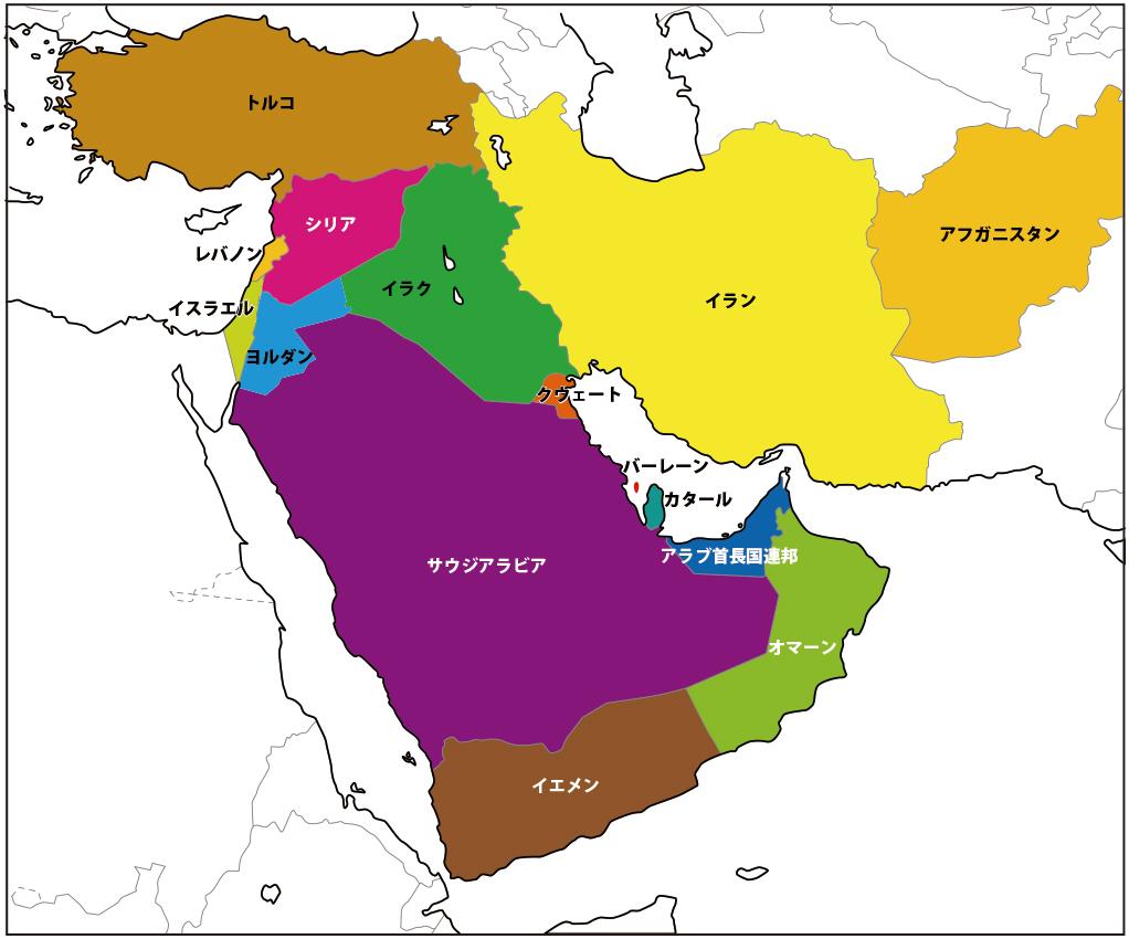 中東の国と首都一覧 15ヶ国《地図付き》|中学地理