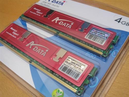 20080107-memory_1.jpg