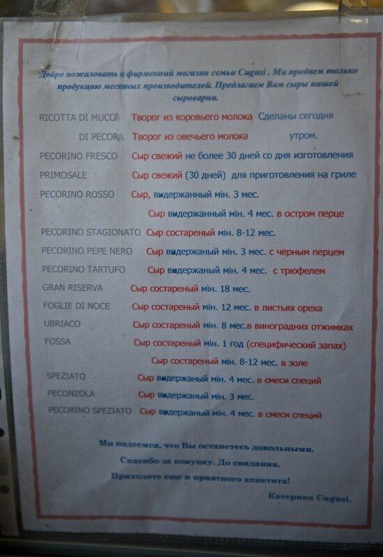 Дегустация в Монтепульчано