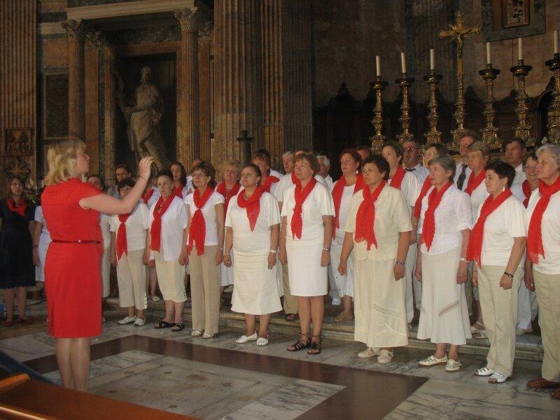Концерт в Пантеоне