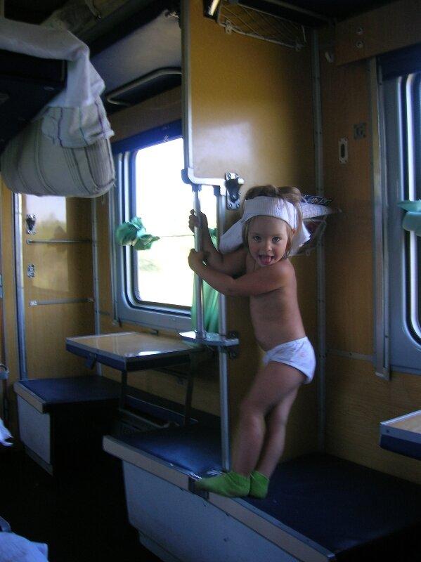 Активные игры в поезде