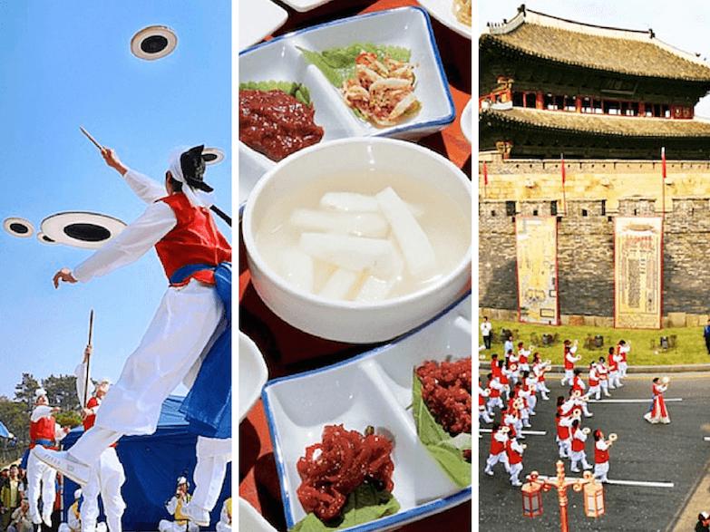Традиционные осенние фестивали в Южной Корее