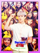 Pervert Jiyeon-2