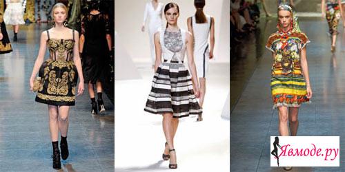 Мода 2013 - модные платья