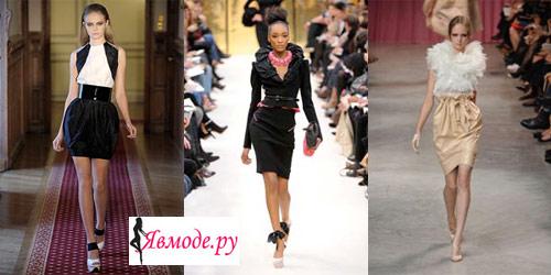 Модные юбки 2013 – «тюльпан», «годе», «баллон»