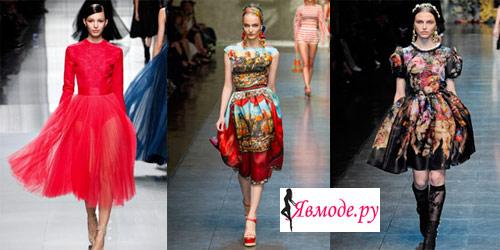 Модные платья 2013 – платья с пышной юбкой