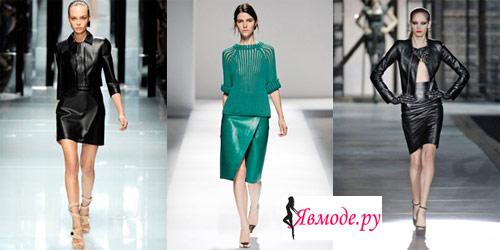 Модные юбки 2013 – кожаные юбки