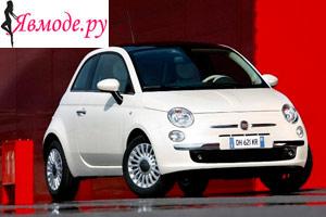 Fiat 500 (Фиат 500) женский автомобиль