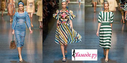 Мода весна-лето 2013 - полоска на одежде и обуви