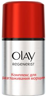 Новый Olay Regenerist «Комплекс для разглаживания морщин»