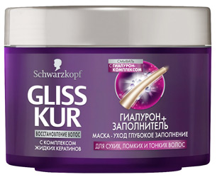Маска-уход GLISS KUR Гиалурон + Заполнитель