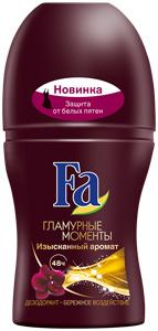 Дезодорант аэрозоль Fa Гламурные Моменты