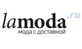 lamoda - конкурс на Явмоде.ру