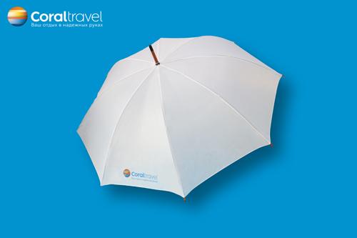 конкурс - подарок зонт