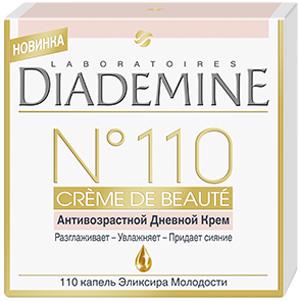Дневной крем Diademine Lift+