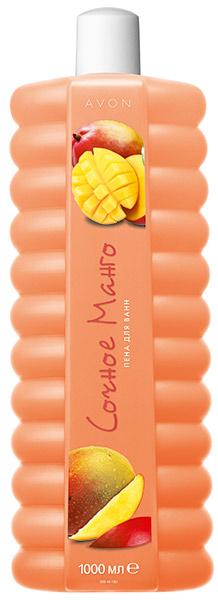 """Пена для ванн """"Сочное манго"""" Avon"""