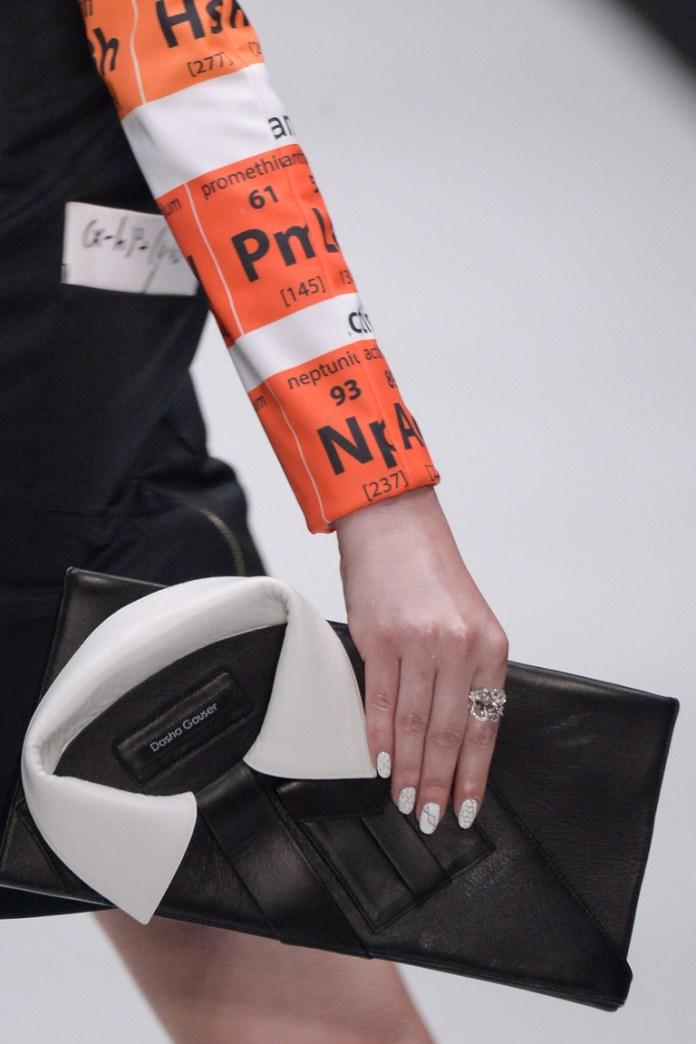 На фото: модная модель сумки осень-зима 2016-2017 из коллекции Dasha Gauser.