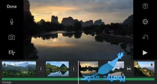 iMovie افضل تطبيق لتصميم و تعديل الفيديو