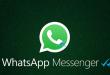 WhatsApp تحديث جديد بميزة الرد السريع على الرسائل