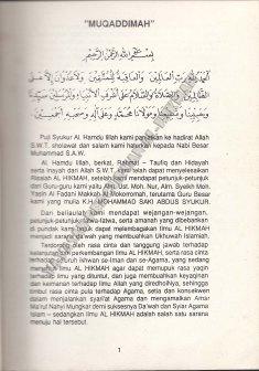 1. Muqaddimah 1