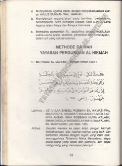 16. Methode Dakwah Yayasan Perguruan Al-Hikmah 1