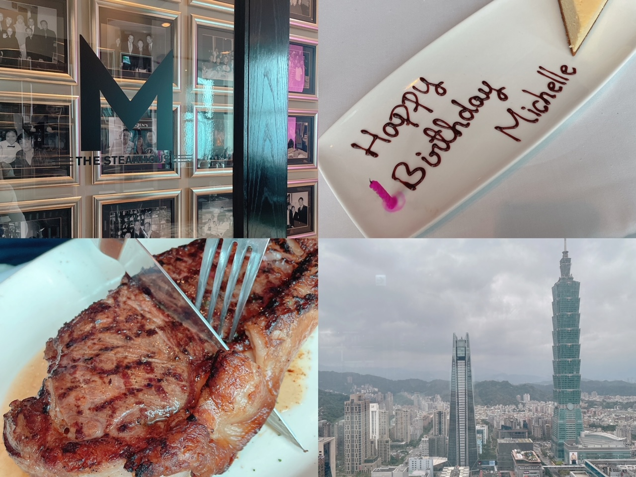 《好吃》高空中的高級生日饗宴 ⎯ 莫爾頓牛排館Morton's The Steakhouse