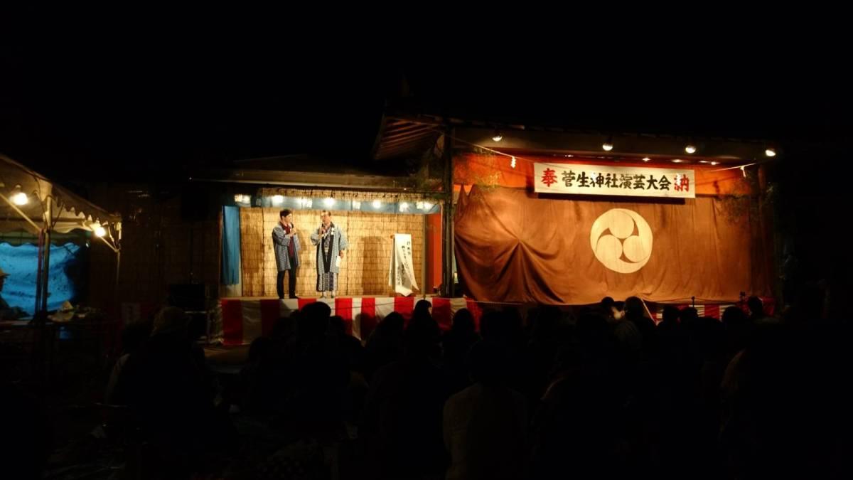 平成29年度菅生神社例大祭(初日)!初山獅子舞の奉納も!