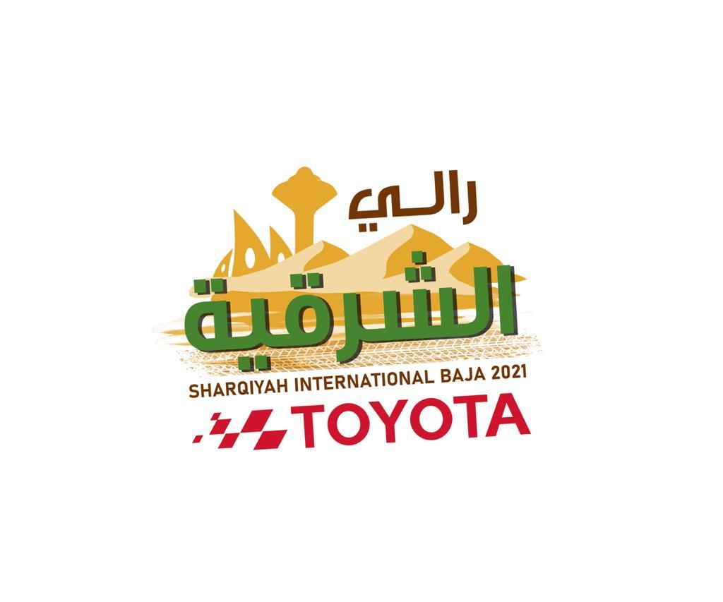Baja Sharqiya 2021