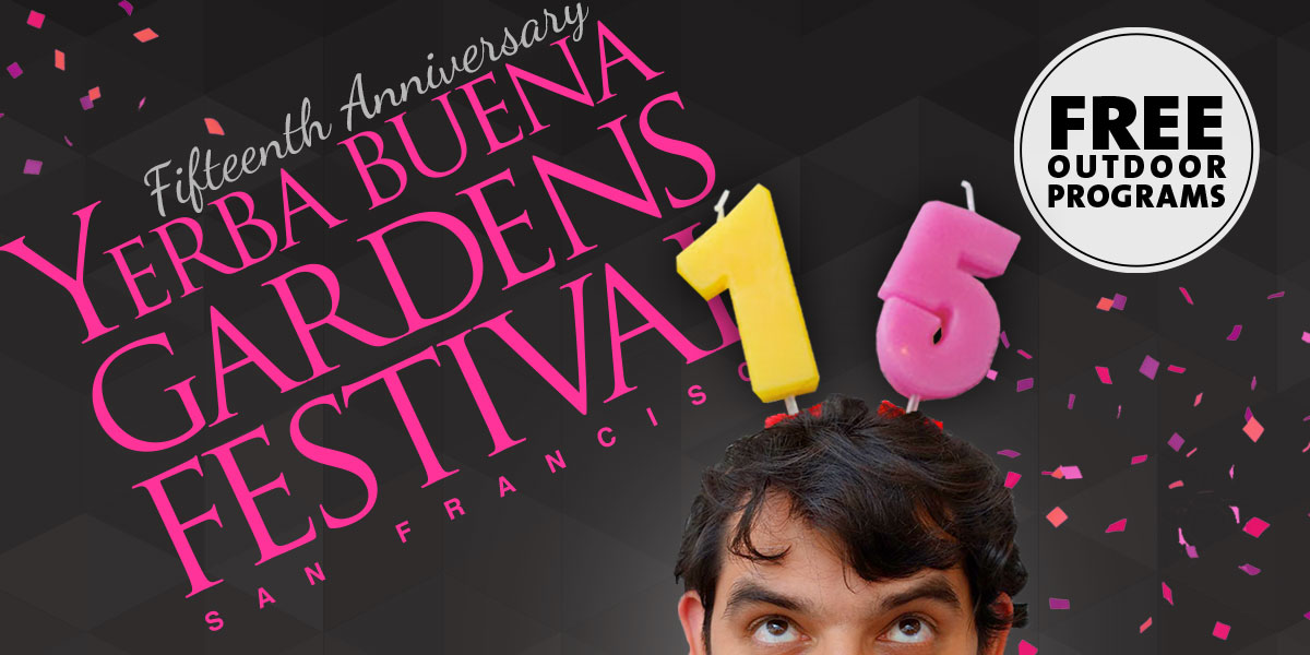Photo of Yerba Buena Gardens Festival e-newsletter banner