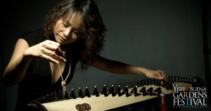 Photo of musician Vân Ánh (Vanessa)Võ