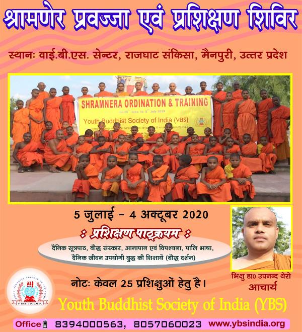 Novice Monk Ordination & Buddhist Training