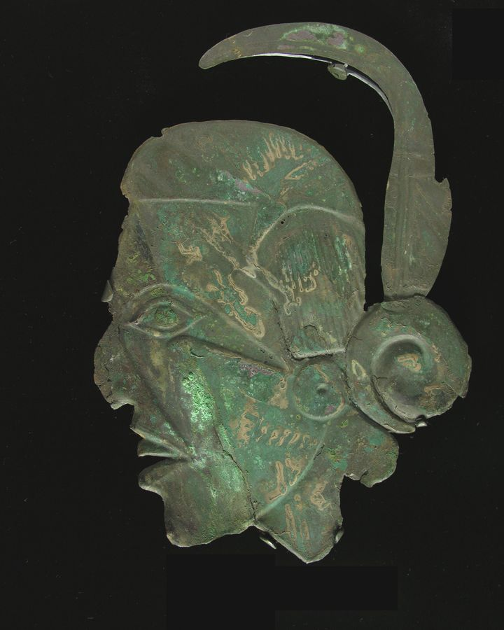 Human head effigy plate from 1200-1450 AD found at the Spiro site in Oklahoma (Credit: Courtesy of the Ohio History Connection)