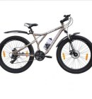 Avon Gear Cycle FREEWAY 26T With Dual Suspension and Forward Disc Brake Multi color