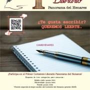 """Premio Literario de Poesía,  Relato Corto y Microrrelato """"Panorama del Henares"""""""