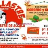EL POLLASTRE DE ALCALÁ