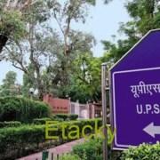Take Coaching in Best IAS Coaching in Chandigarh