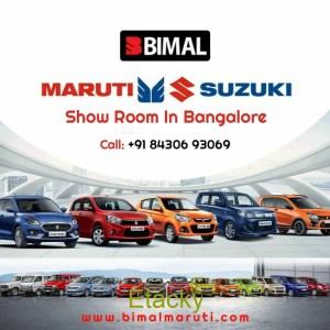 Maruti Suzuki Car Service Centers in Bangalore - Bimalmaruti.com