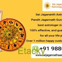 Best Astrologer in Bangalore - saijagannathaastrologycenter.com