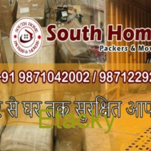 South Home Packers and Movers