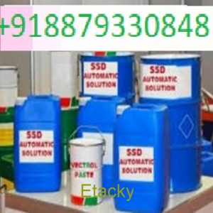 +918879330848 Ssd Chemical Solution