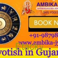Jyotish in Gujarat