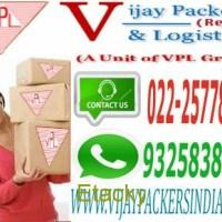 Best Packers and Movers Mumbai | Vijay packers & Logistics