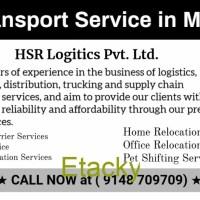 HSR Logistics | Best Car transport in Mumbai