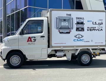 CMC Delivery Vehicles