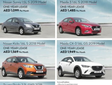 AVIS UAE Ramadhan offers