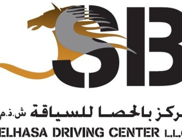 Special offer | Driving License training