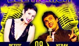 Festival de Humor con Petite Lorena y Yeray Díaz