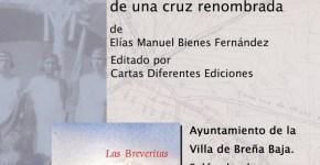 """Presentación del libro """"Las Breveritas"""""""