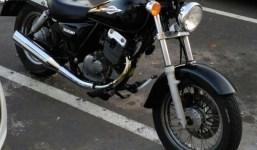 Se vende Suzuki Marauder 125cc